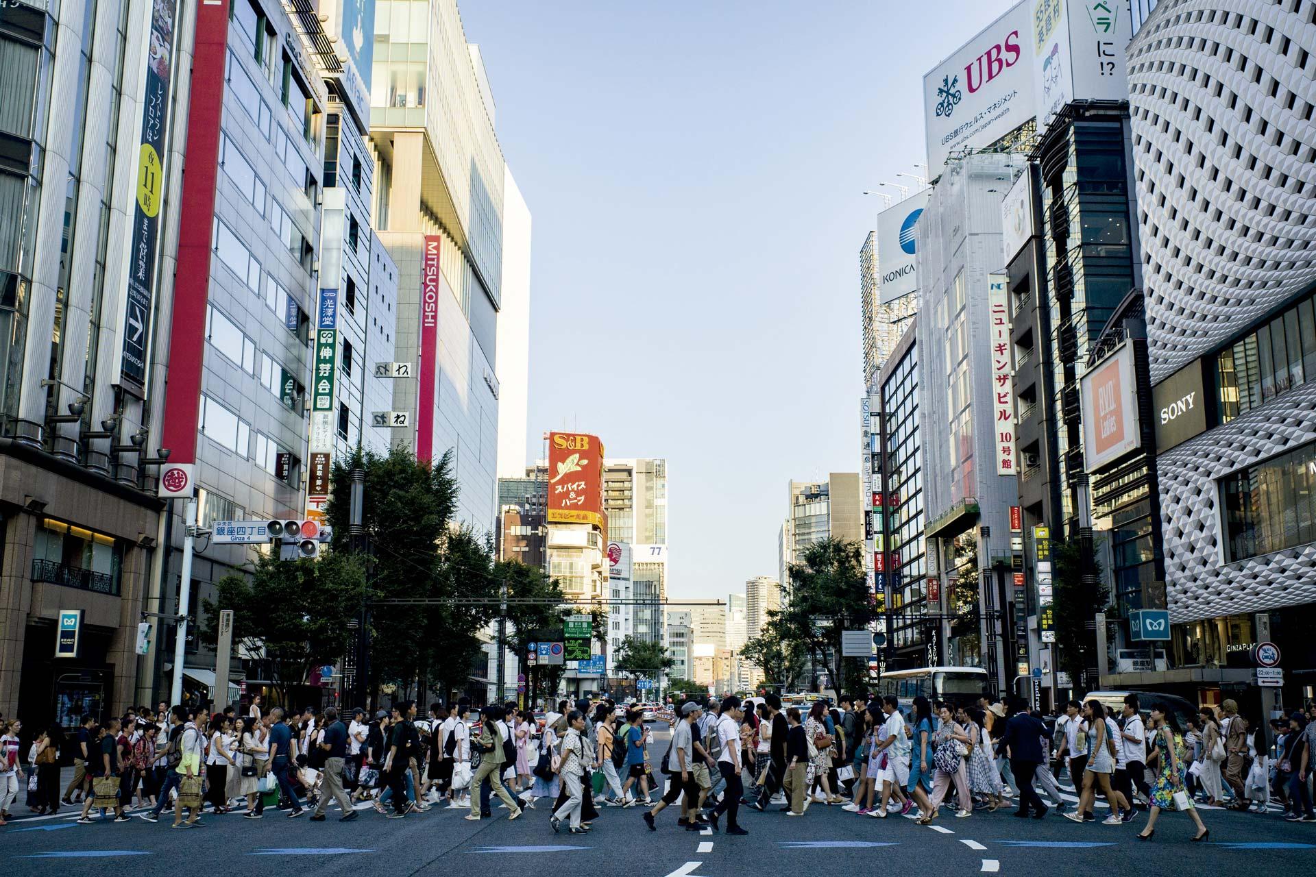 6-lugares-para-creativos-en-tokyo-moshimia-cristina-carrero